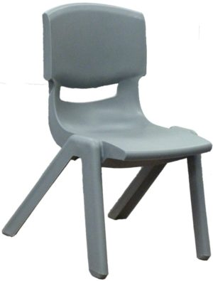 Ergo Chair 26cm-0