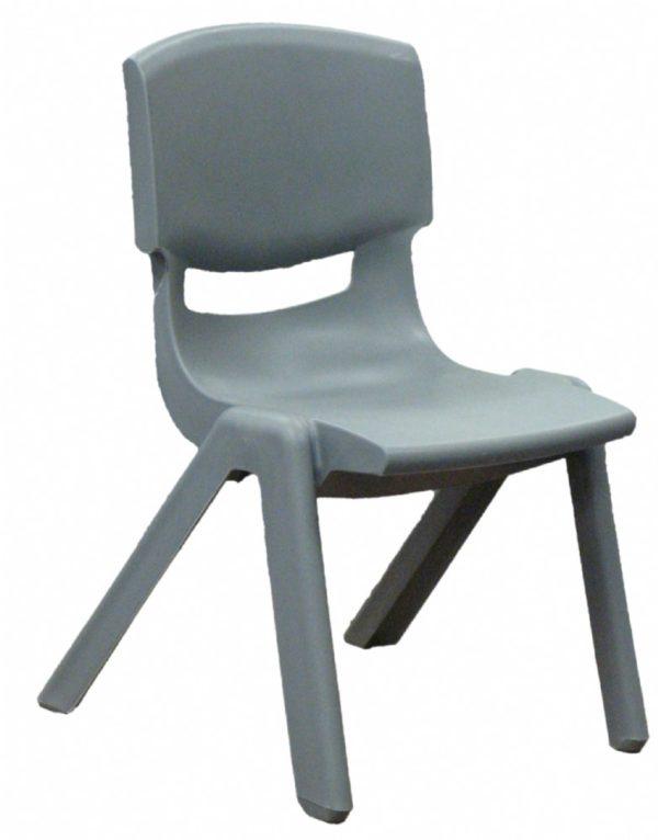 Ergo Chair 30cm-12177