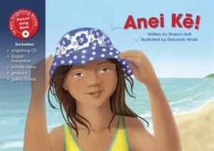 Anei Ke! Sing-along Book-0