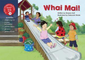 Whai Mai! Sing-along Book-0
