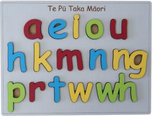 Maori Alphabet Puzzle (15pcs)-0